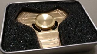 【ハンドスピナー10種その2】真鍮(Brass)3連 Fidget Spinner レビュー★プレゼント♪+17%Offクーポンあり