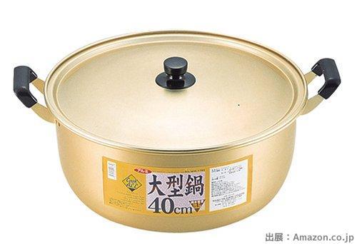大型鍋 40cm