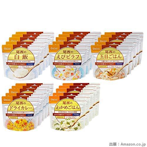 アルファ米人気ベスト525袋セット(わかめごはん・えびピラフ・五目ごはん・白飯・
