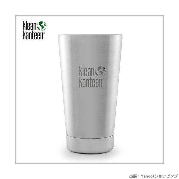 Klean Kanteen クリーンカンティーン インスレート パイントカップ  16oz