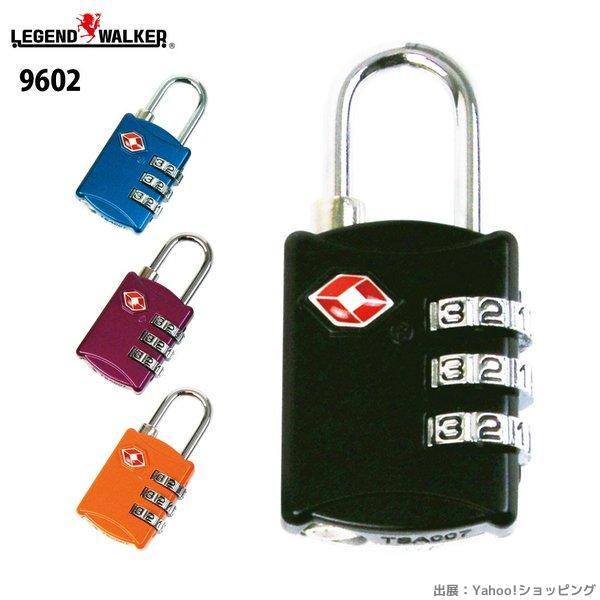 TSA搭載南京錠 ソフトケース スーツケース 人気 鍵 防犯 安全 安心 960