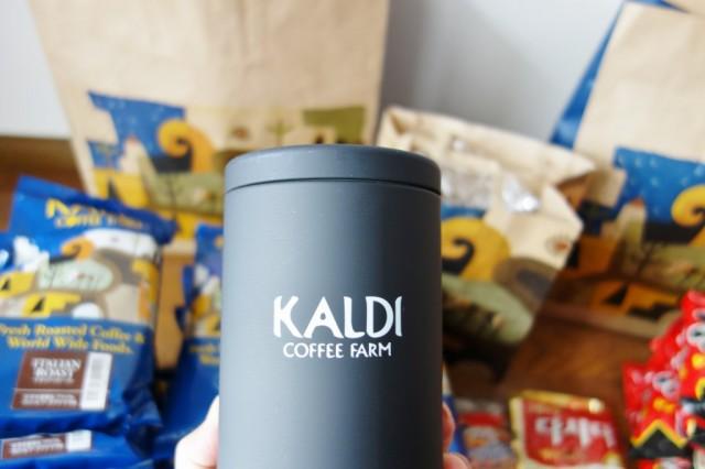 コーヒー豆を入れるKALDI缶も買っちゃった