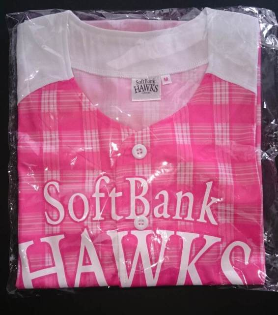 ガラガラ 3等かな?ピンクのソフトバンク応援シャツ