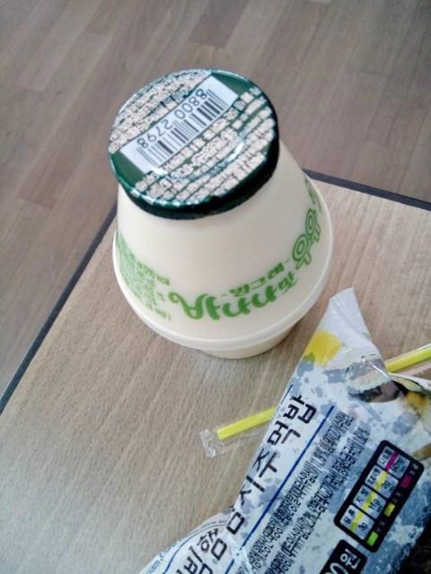 バナナウユ(牛乳)