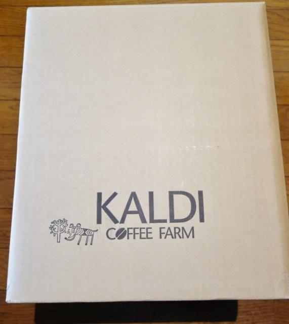 側面 KALDI オリジナル箱