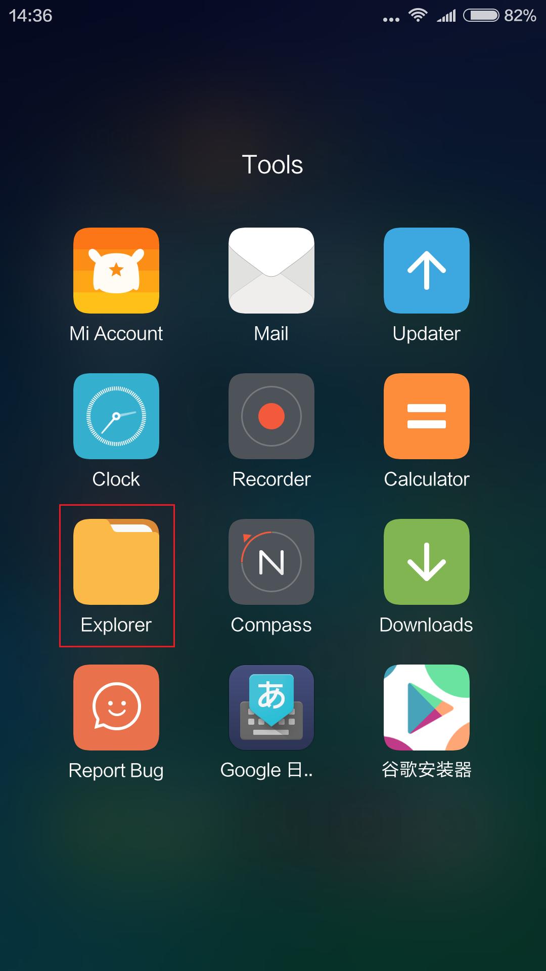 ExplorerアプリでDLしたapkを起動する