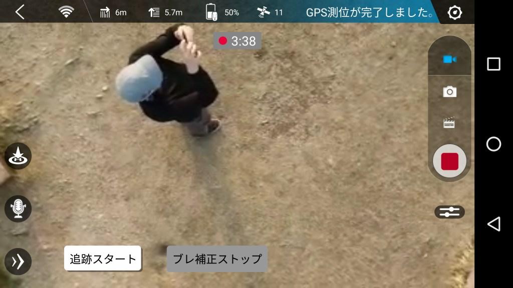 DOBBY Mini Selfie 目標追跡 ブレ補正スタート