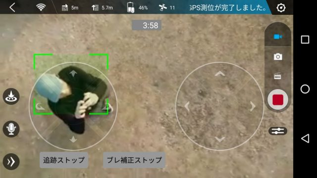 DOBBY Mini Selfie 目標追跡 追跡スタート 緑枠