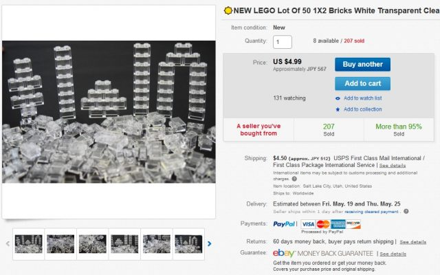 LEGO 透明