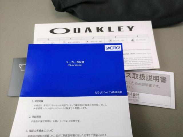 OAKLEY Pit Bull(ピットブル)箱 保証書