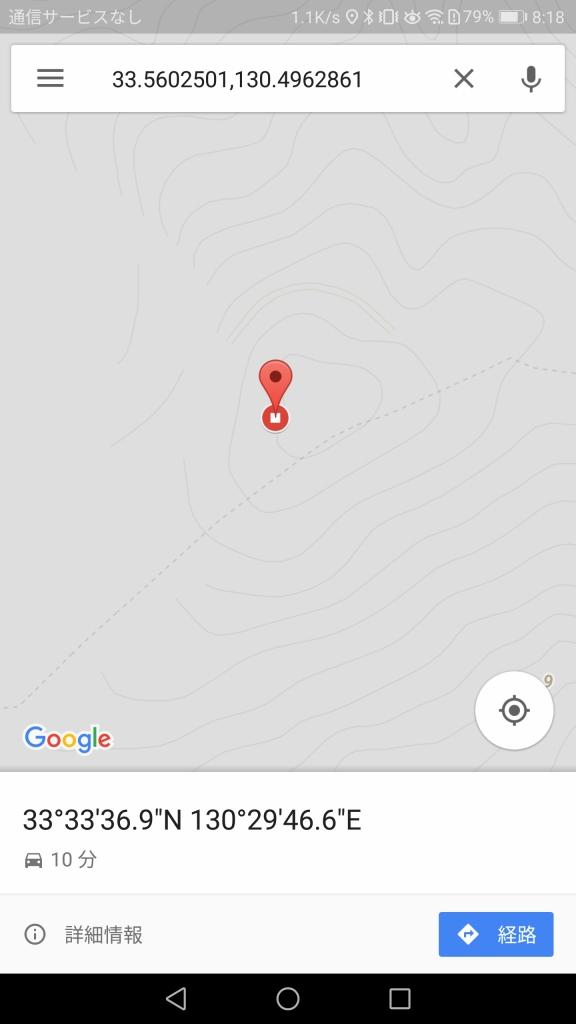 DJI Spark Googleマップ