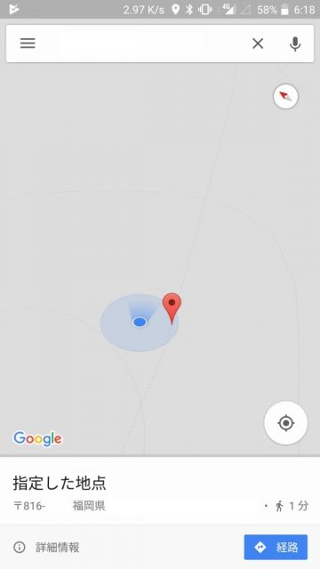 GPS精度