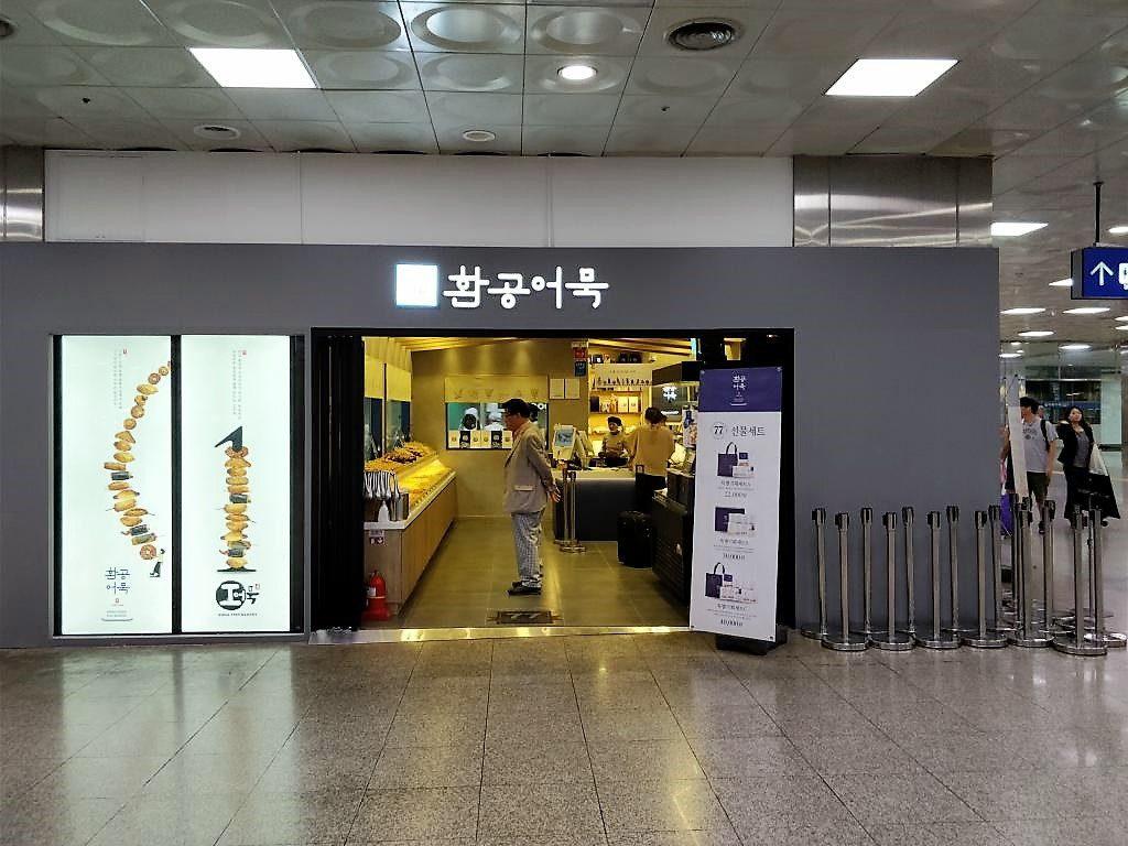 おでん 韓国