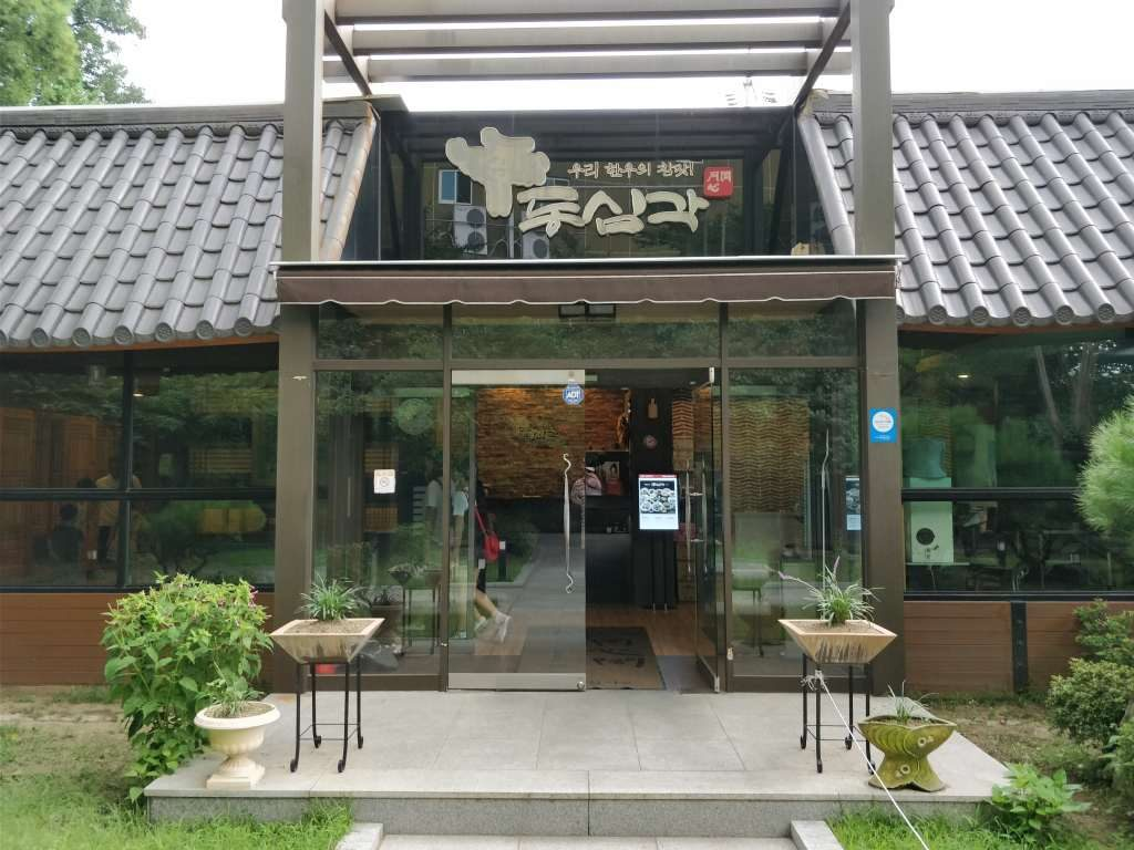 大邸 韓国伝統料理店3
