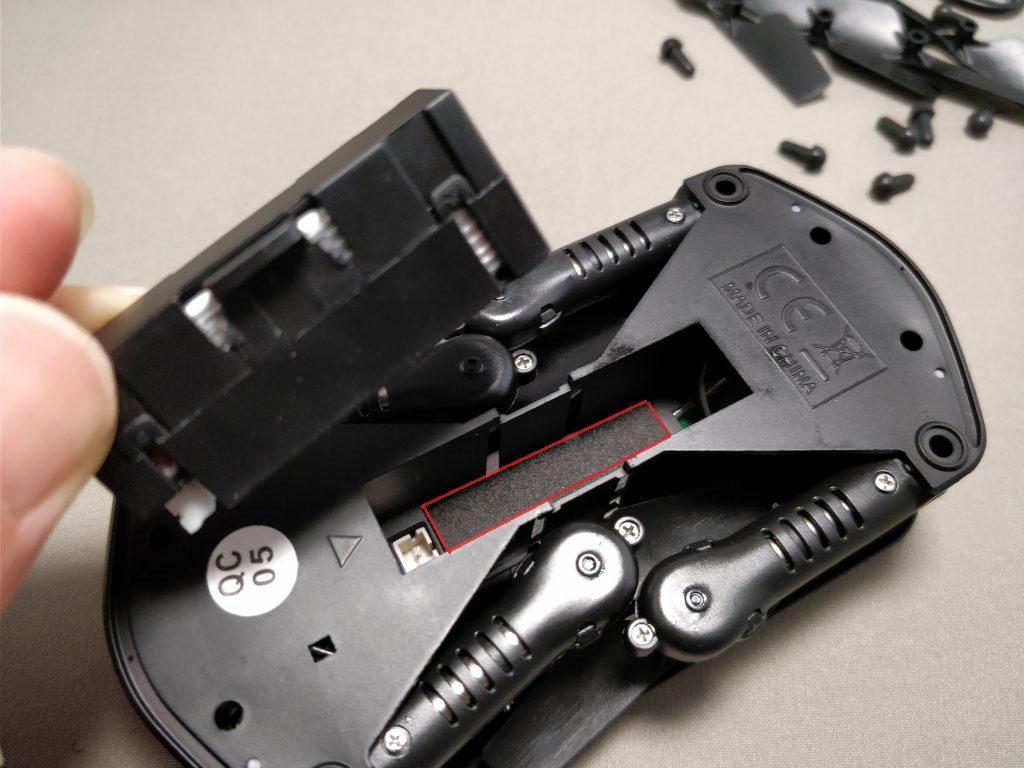 JJRC H37  バッテリー スポンジ