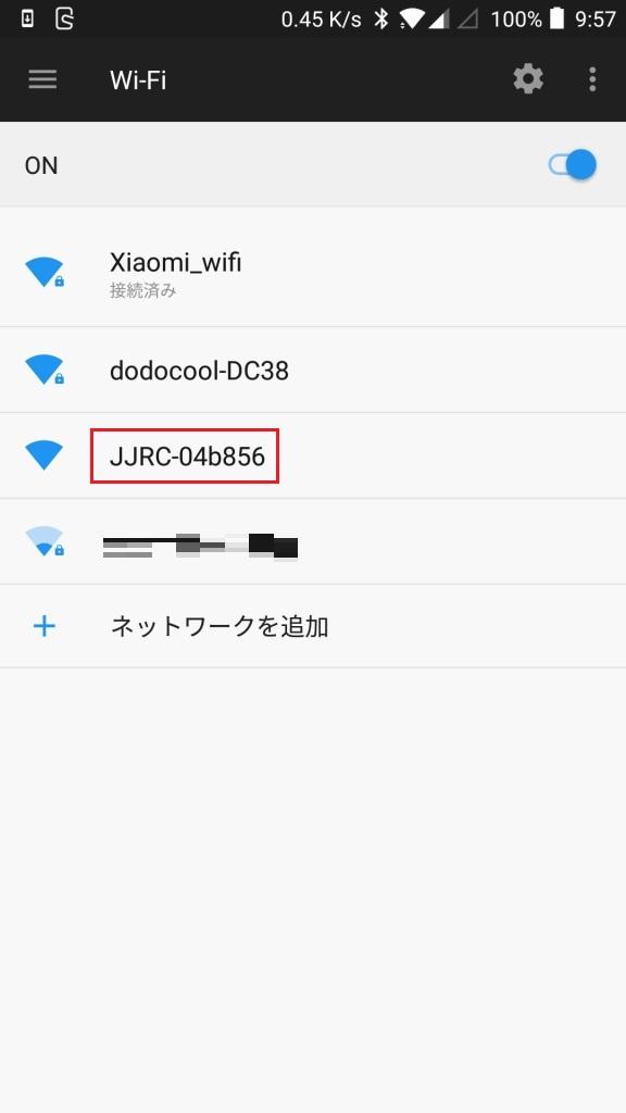 JRC H37 Wifi接続