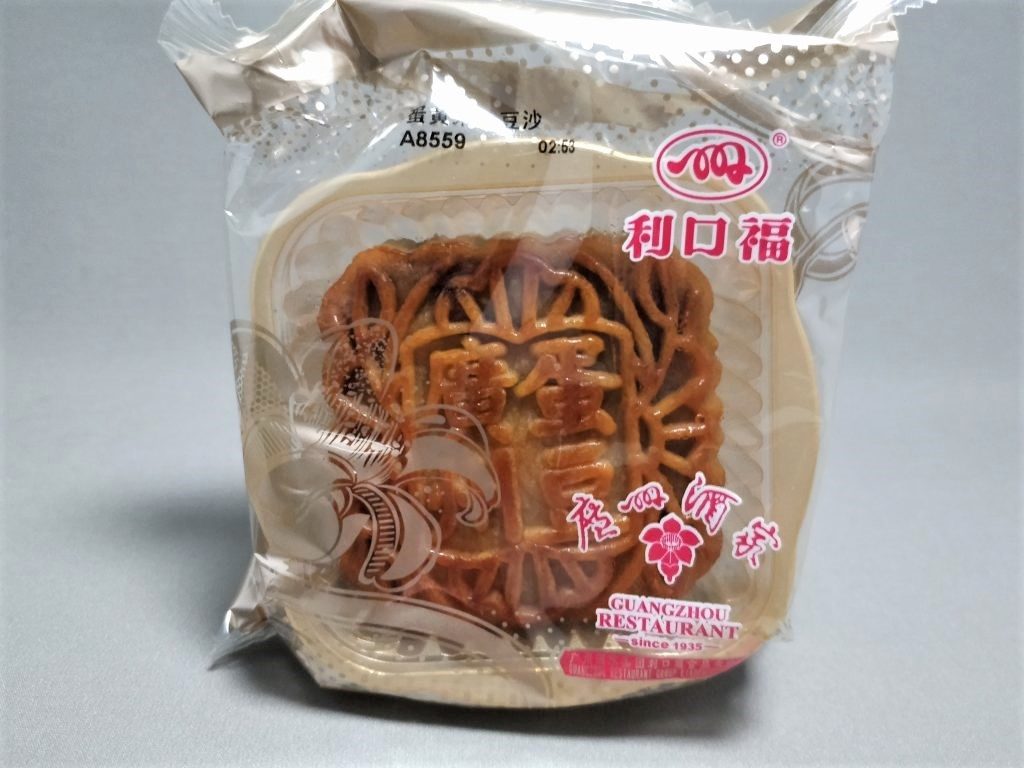 Banggood 中秋節 月餅 袋