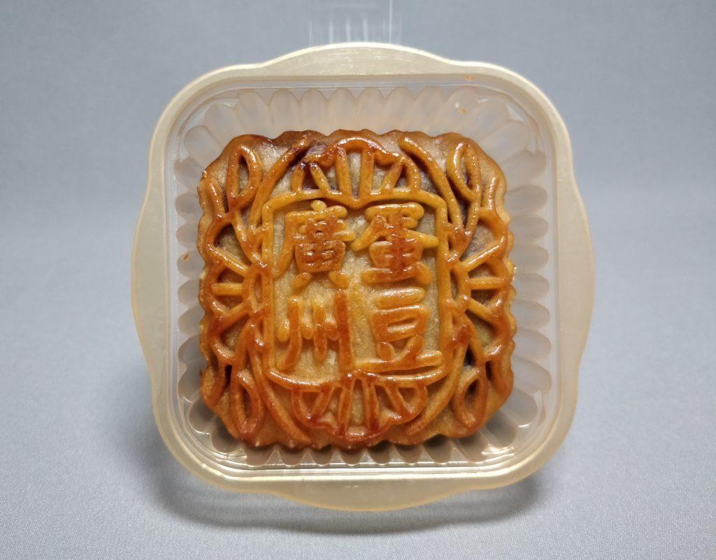 Banggood 中秋節 月餅
