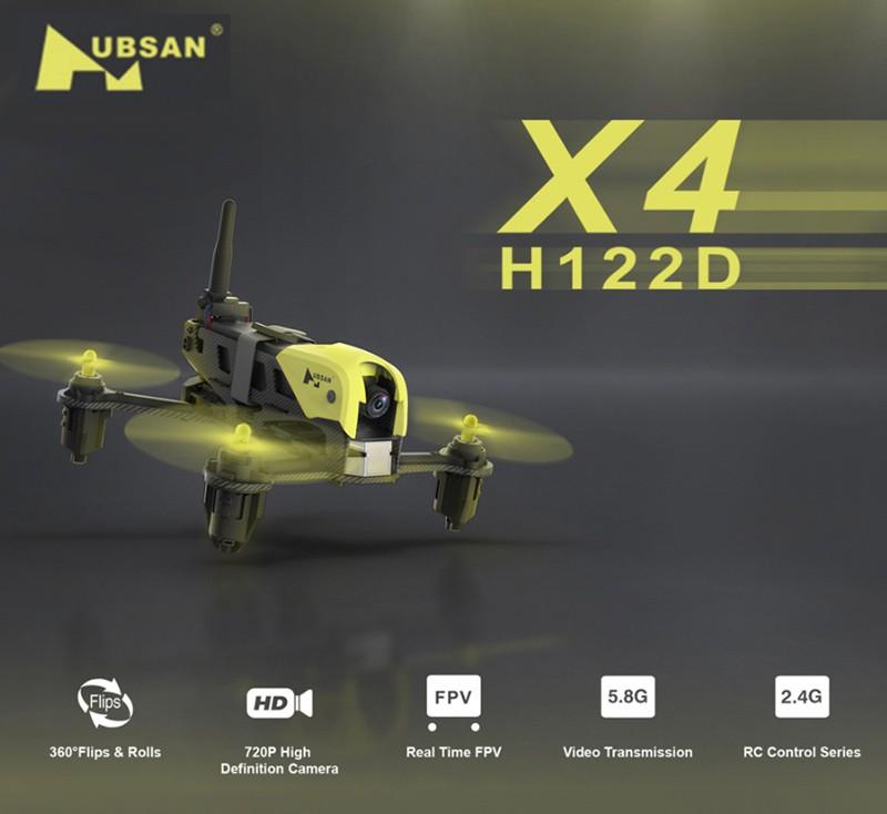 RM9232 (1)Hubsan H122D X4 Storm 仕様