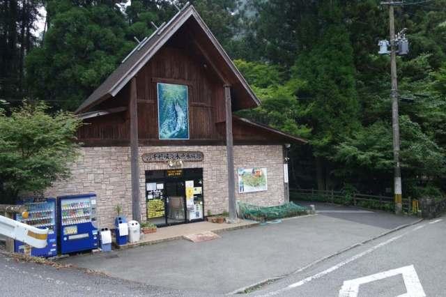 小さい水族館がある