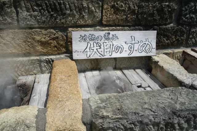 外に温泉卵とか作れる地熱がある。温泉卵は1個50円