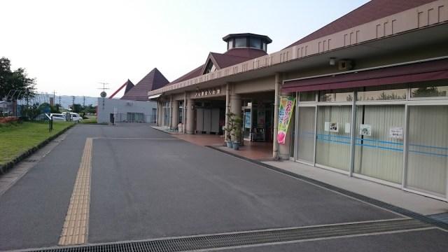 桜島フェリー港のすぐ上にある桜島道の駅