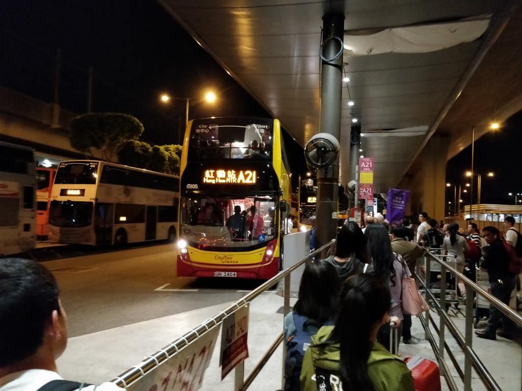 香港国際空港  高速バス コム