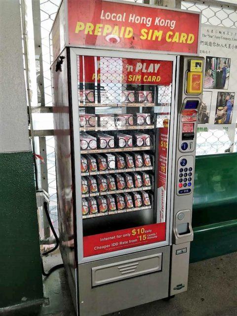 香港 スターフェリー  SIMカード