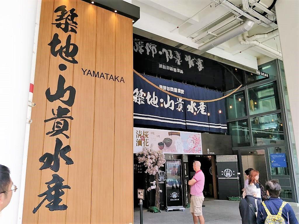 香港 スターフェリー  水産