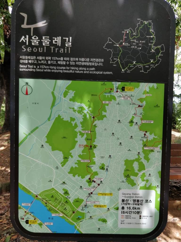 亀山 裏山 マップ2